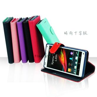 NOKIA Lumia 1020 十字紋 側開立架式皮套/手機套/保護殼/保護套/皮套
