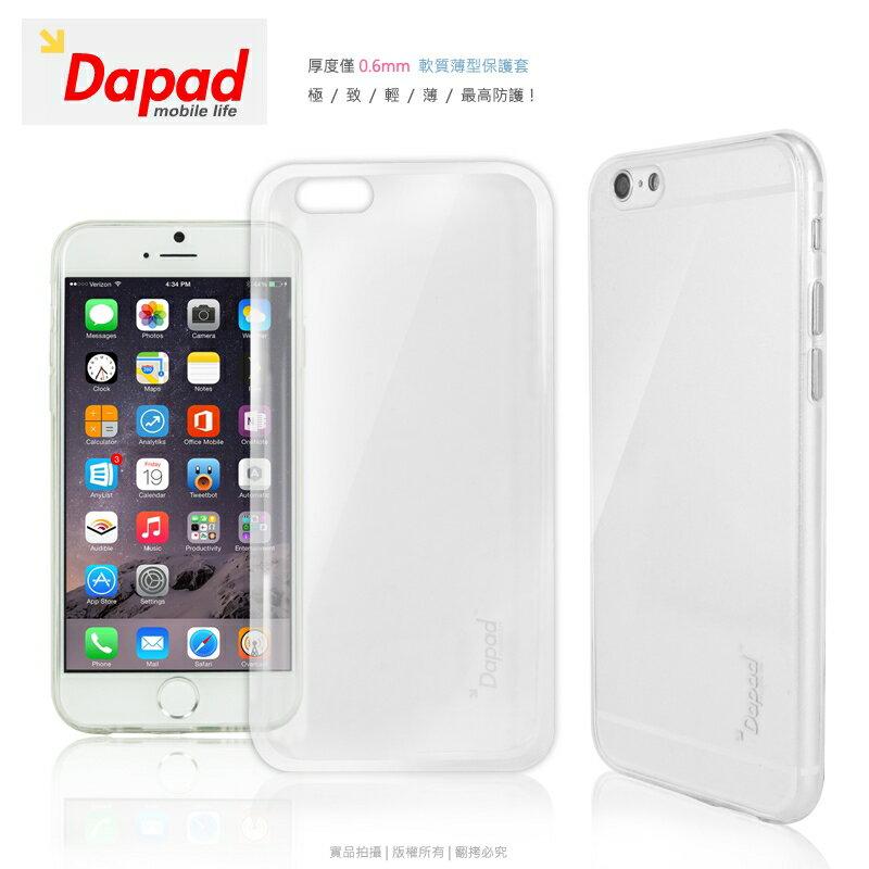Dapad Apple iPhone 6 / 6S (4.7吋)超薄軟殼背蓋/保護殼/軟殼/防塵塞/超透亮/手機殼/手機套/背蓋/羽量級