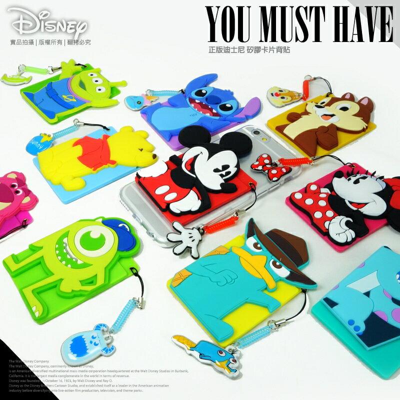 正版 迪士尼矽膠卡片背貼+擦拭布吊飾/可插卡片/米奇/史迪奇/維尼/Apple iPhone 6/6 Plus/iPad Air/Air2/mini/mini2/mini3/iPad 5/6