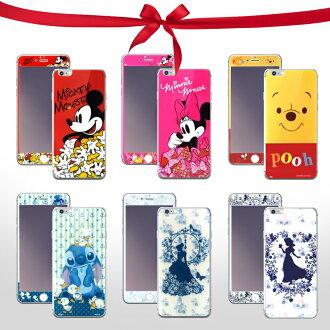 正版授權 迪士尼 Disney Apple iPhone 6 / 6S (4.7吋)鋼化玻璃保護貼 正+反 /強化/高透/仙杜瑞拉/白雪公主/維尼/米奇/米妮/史迪奇/醜丫頭