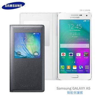 Samsung Galaxy A5 SM-A500 原廠S-view透視感應皮套/智能感應晶片保護套/電池蓋/休眠背蓋/東訊/神腦公司貨