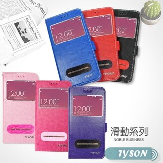 SAMSUNG GALAXY Note 3 Neo N7505/N7507 滑動系列 視窗側掀皮套/保護皮套/磁扣式皮套/保護套/保護殼/手機套