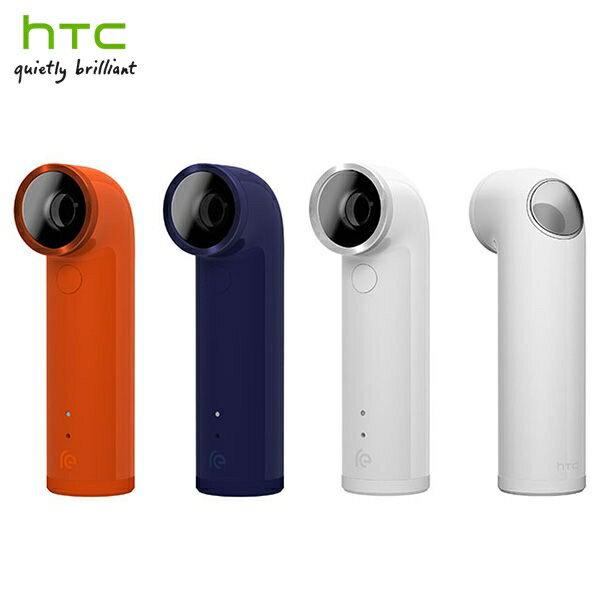 HTC RE CAMERA E610 防水迷你隨手拍攝錄影機/縮時攝影/防手震/廣角/藍芽/相機/拍照/自拍/1600萬畫素