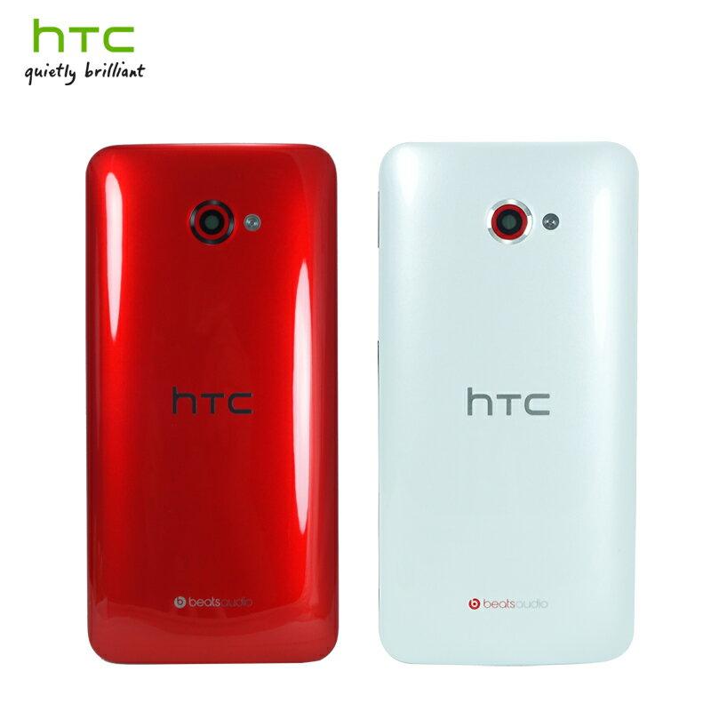 HTC Butterfly S 901e/x920s 蝴蝶機S 原廠芯片電池蓋/電池蓋/電池背蓋/背蓋/後蓋/外殼