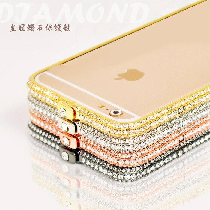 Apple iPhone 5/ iPhone 5s/SE 皇冠鑽石保護殼/邊框/機框/邊條/捷克水鑽/鑽石殼/水鑽/手機殼