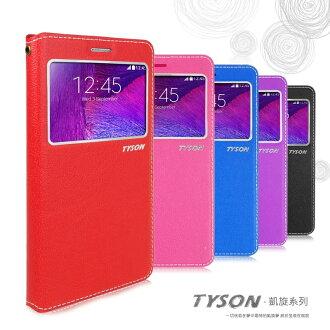 ASUS ZenFone 2 Deluxe/ZE550ML Z00AD/ZE551ML Z008D 5.5吋 凱旋系列 視窗皮套/保護套/手機套/立架式/軟殼