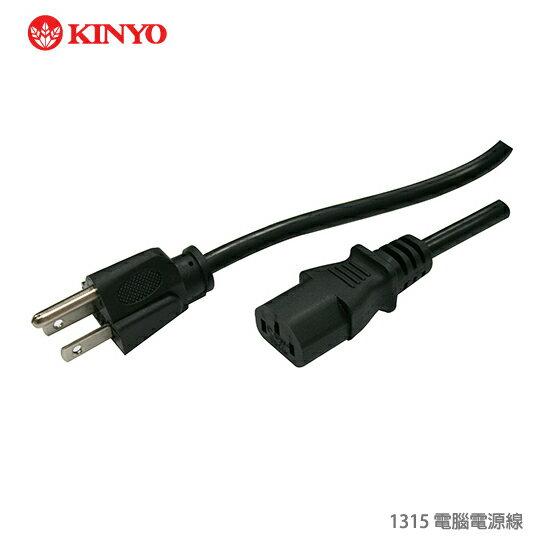 KINYO 耐嘉 電腦電源線/主機電源線/供電線/印表機/電腦周邊