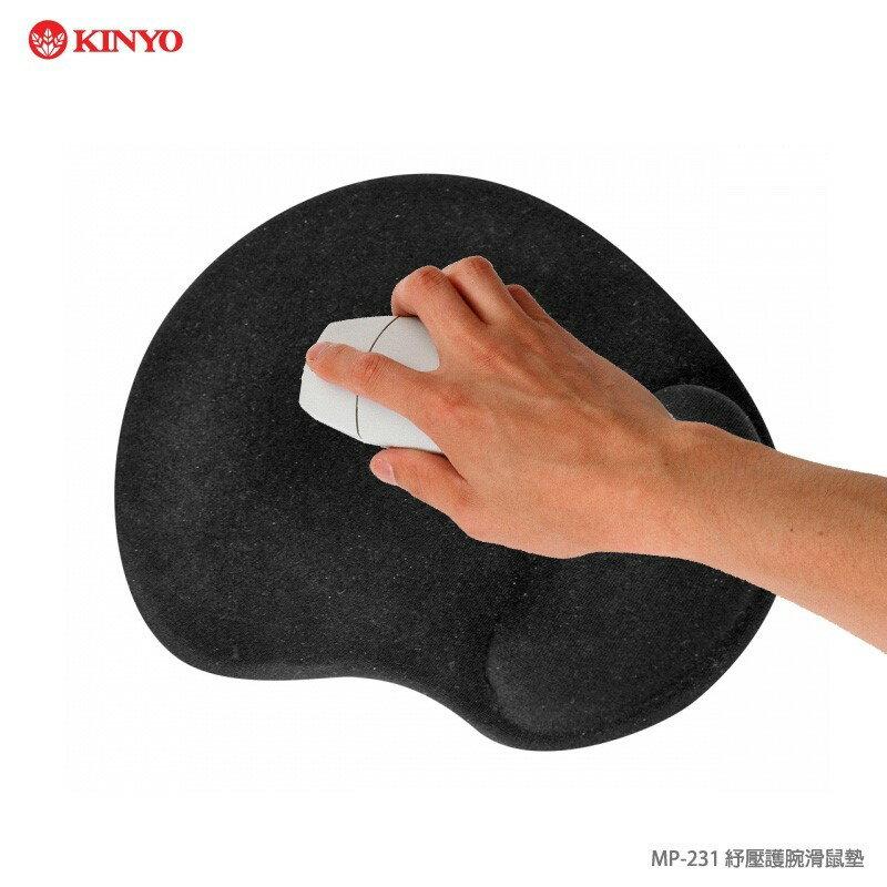 KINYO 耐嘉 MP-231紓壓護腕滑鼠墊/電腦周邊