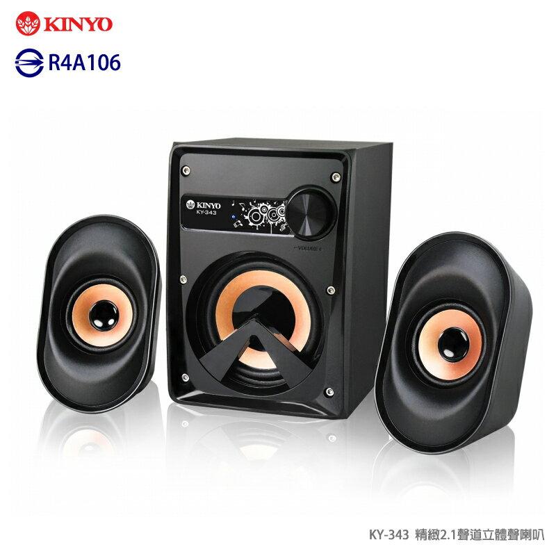 KINYO 耐嘉 KY~343 立體聲喇叭  2.1聲道  木箱音響  MP3  喇叭