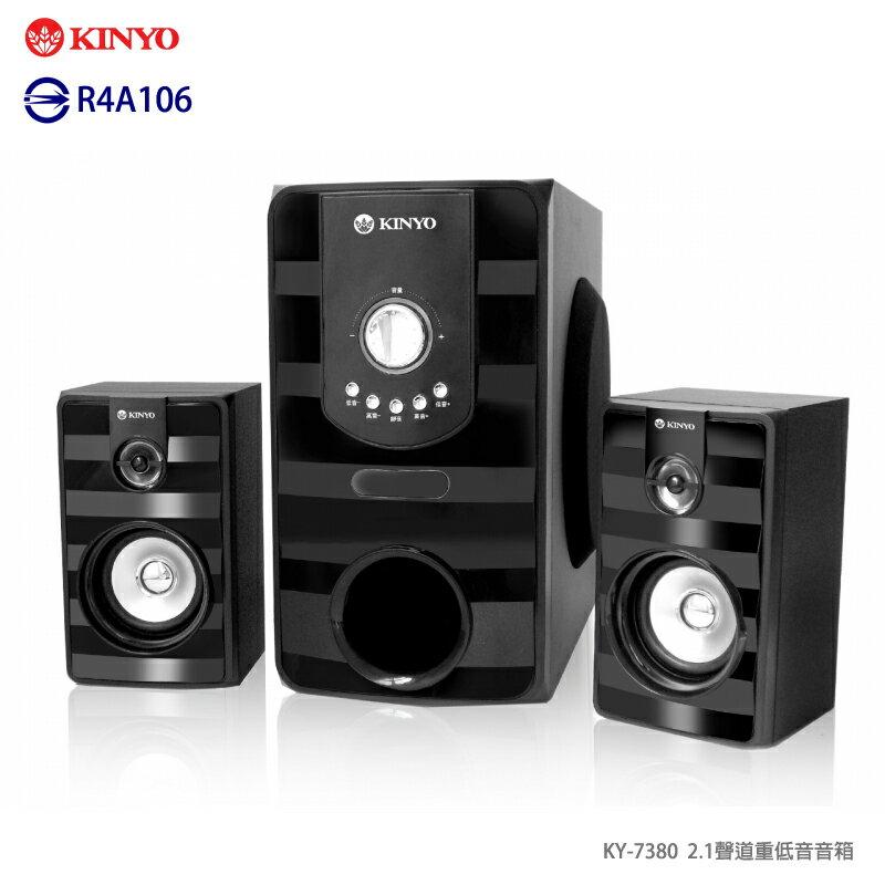 <br/><br/>  KINYO 耐嘉 KY-7380 重低音音箱 /2.1聲道/木箱音響/ MP3/喇叭/音樂播放/AUX 音源線<br/><br/>