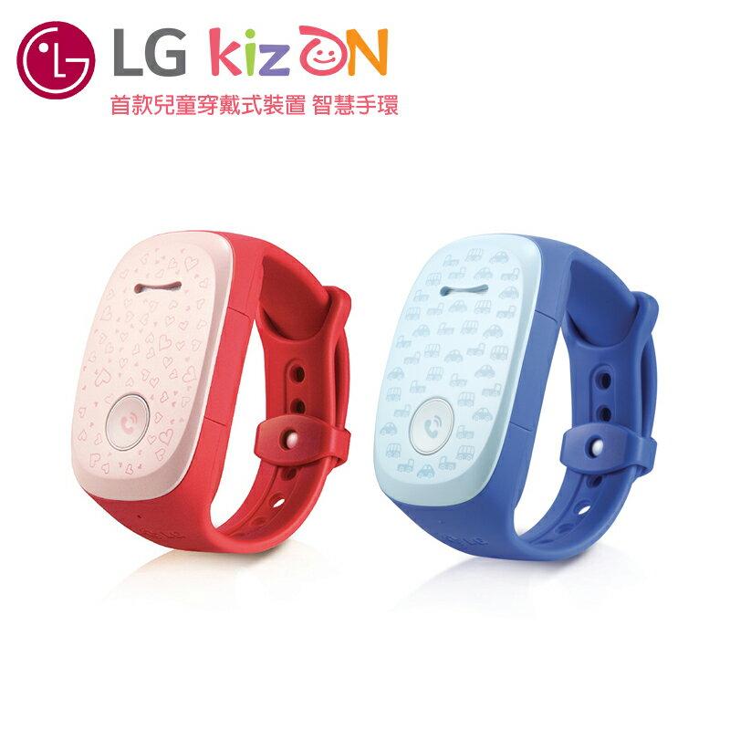 LG KizOn 原廠兒童智慧手環/手錶/手機/GPS 可追蹤/接聽通話/簡易防水/HTC ONE M9/M8/EYE/820/BUTTERFLY 2/SONY Z3/Z2/Z1/SAMSUNG S6/NOTE 4/A7/S6 EDGE/NOTE 3/A5/LG FLEX2/AKA/G3/ASUS Zenfone 2 ZE551ML