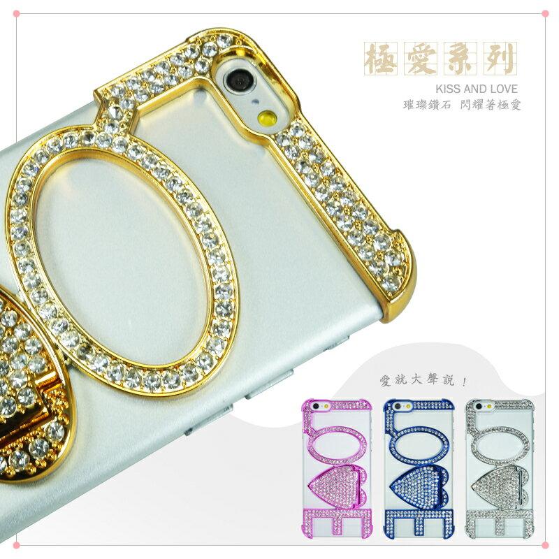 APPLE IPhone 5 /IPhone 5S/SE 極愛鑽石系列 保護殼/LOVE 手機框/簍空設計/鑽石殼/支架/水鑽/背蓋/手機殼