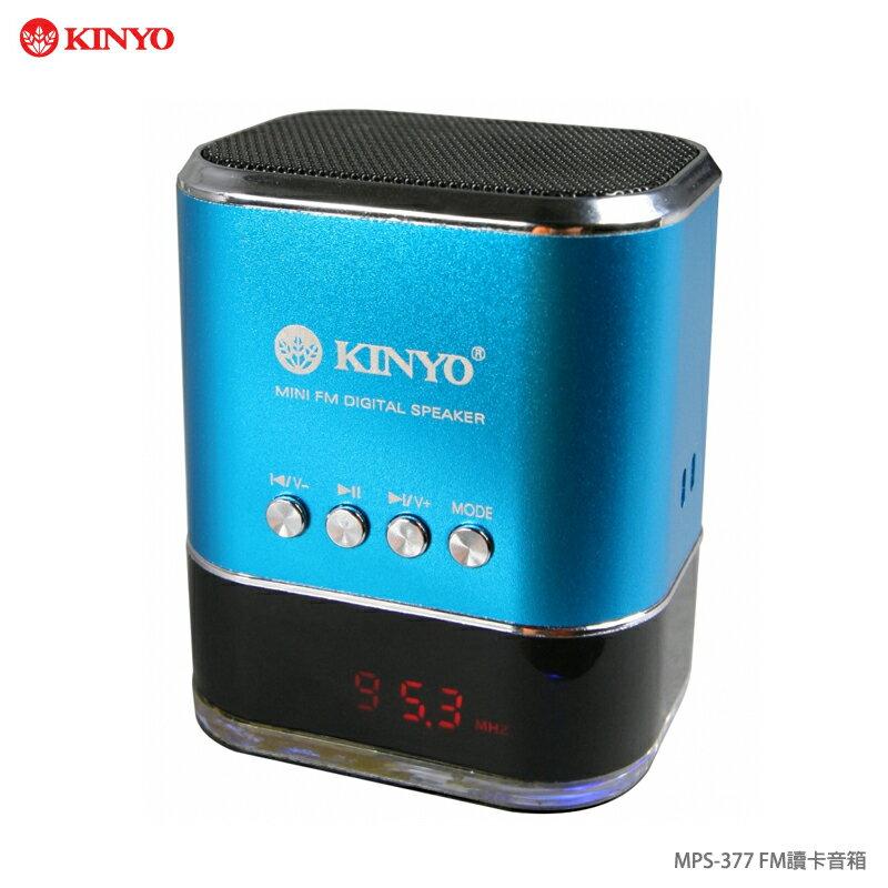 KINYO 耐嘉 MPS~377 FM 讀卡音箱  喇叭  音樂播放  無線音箱  插卡式