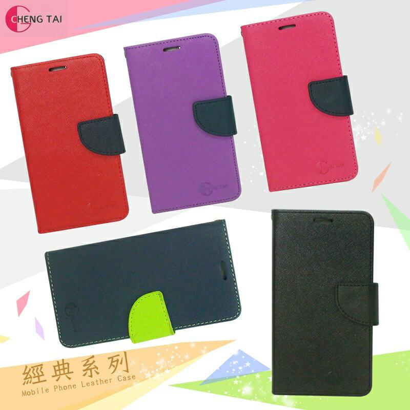 ASUS Fonepad Note6 ME560CG 經典款 系列 側掀可立式保護皮套/保護殼/皮套/手機套/保護套