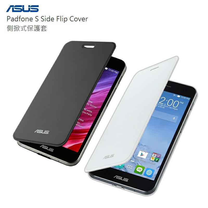 ASUS PadFone S PF500KL T00NH 手機 原廠側掀式皮套/原廠皮套/保護套/保護殼/翻蓋保護殼/皮套