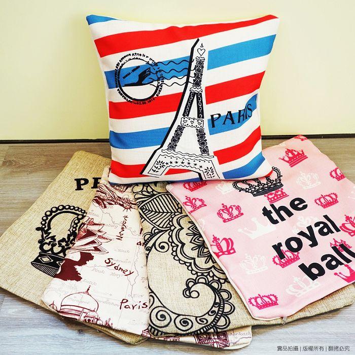麻料印花方型抱枕套 枕頭套 靠枕 午安枕 棉麻 異國風情 復古  英倫風 精緻 古典 防髒