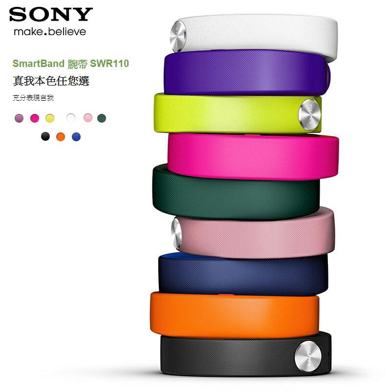 Sony SmartBand SWR110 原廠防水藍芽智慧手環/腕帶/SWR10/SmartBand 2/錶帶/SWR12/三入組/S/L/大/小/尺寸/典雅款/風格款/耀眼款/神腦公司貨