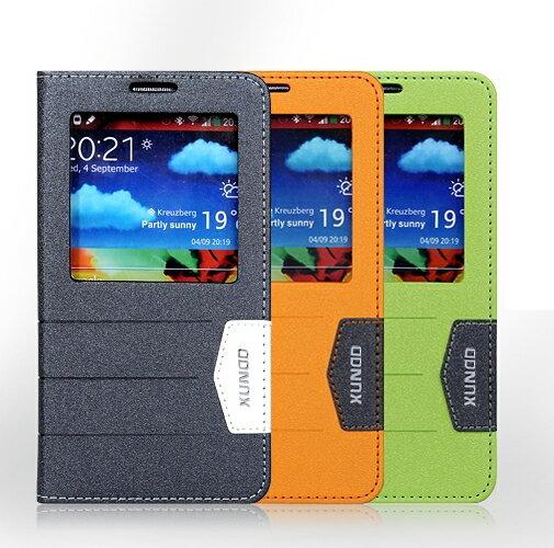 XUNDD Samsung Galaxy Note 3 N9000/LTE N9005/N900u 芒果系列 磨砂紋視窗皮套/保護套/側掀皮套/保護殼/手機套