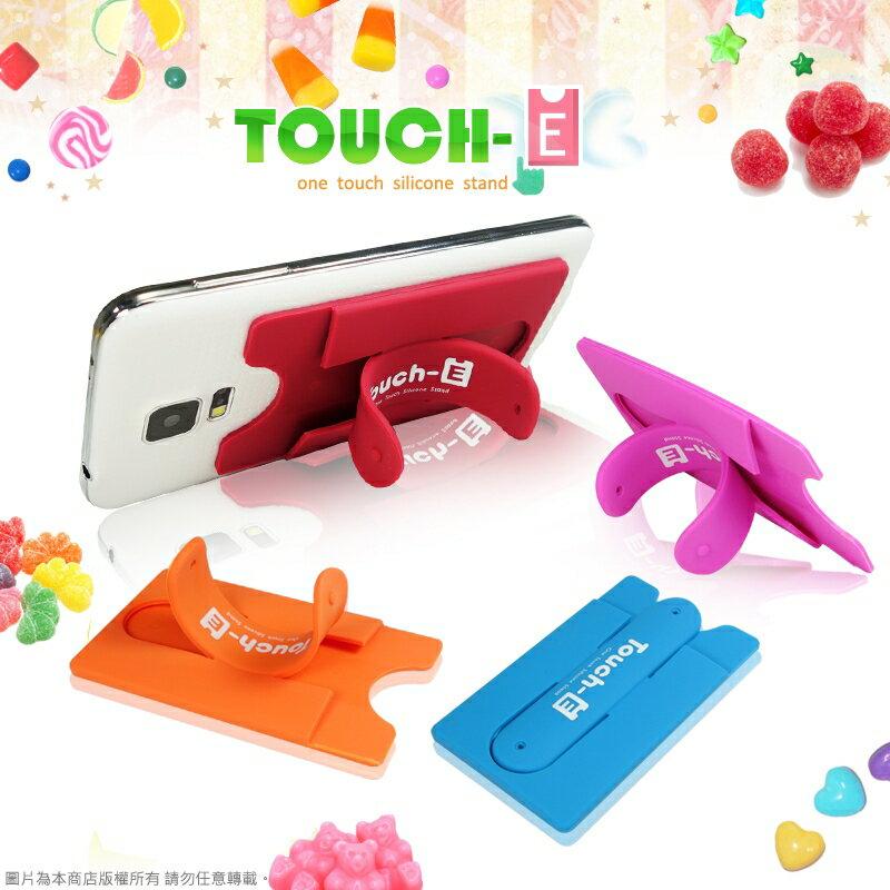 Touch-E 矽膠手機支架帶卡座/立架/支架/吸盤/手機支架/手機座/萬用支撐/固定架/手機/Note 3/Z2/M8/Sony/M320/LG G Pro