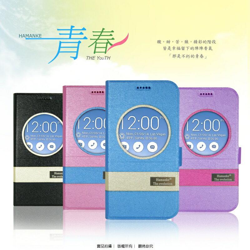 ASUS PadFone S PF500KL T00NH 青春系列 視窗側掀皮套/保護皮套/磁扣式皮套/保護套/保護殼/手機套