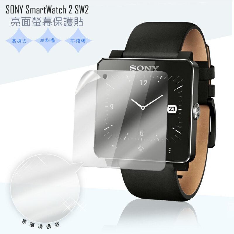 亮面螢幕保護貼 SONY SmartWatch 2 SW2 保護貼