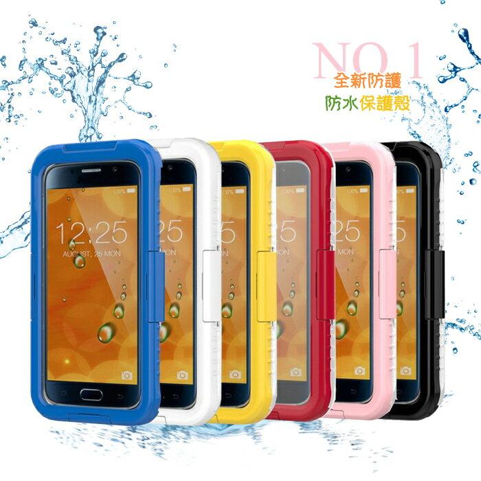 SAMSUNG GALAXY S6 G9208/S6 Edge G9250 專用 手機防水殼/IP-68/游泳/防水套/保護殼/保護套/海邊/出國/浮潛/運動