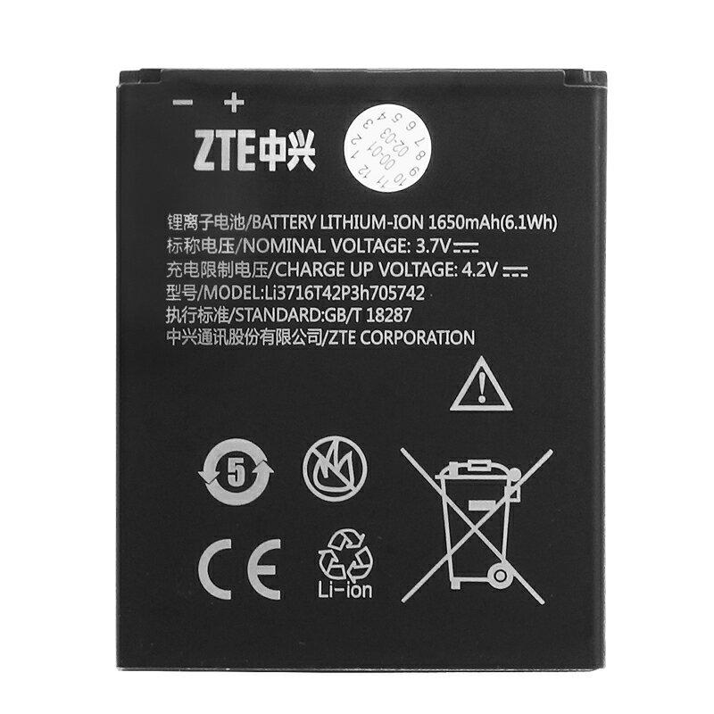 亞太 A+ World CG503 原廠電池/電池 【Li3716T42P3h705742】1650mAh /ZTE Q301C/Q301T