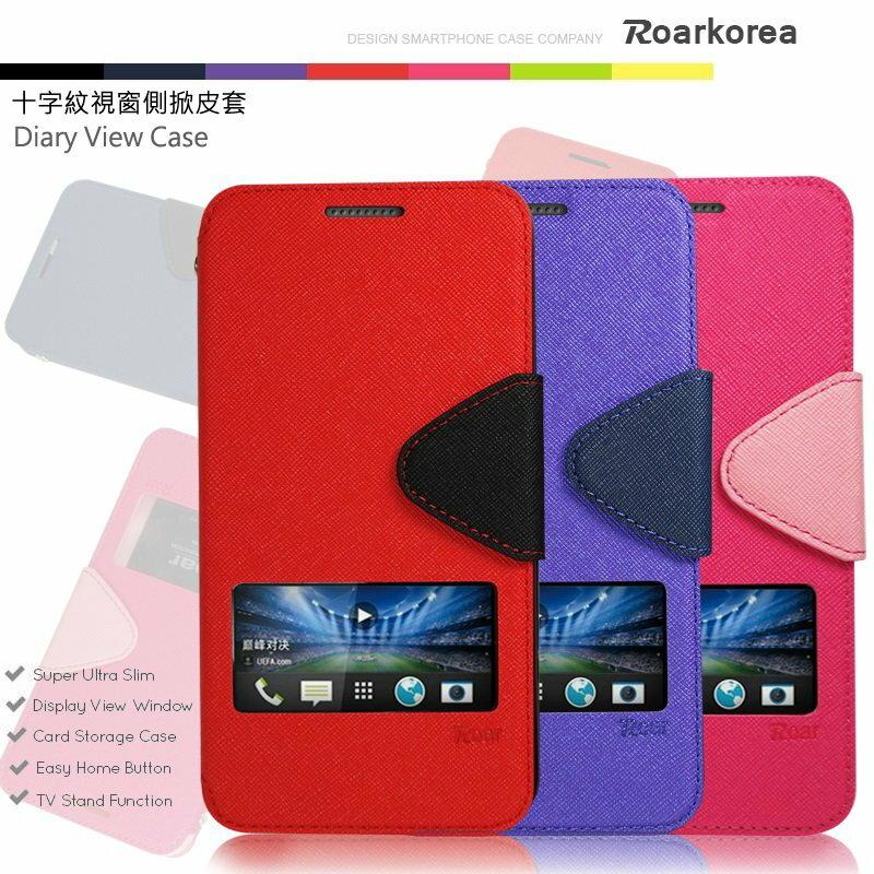HTC Desire 610 十字紋視窗側掀皮套/保護套/磁吸保護殼/手機套/手機殼/皮套