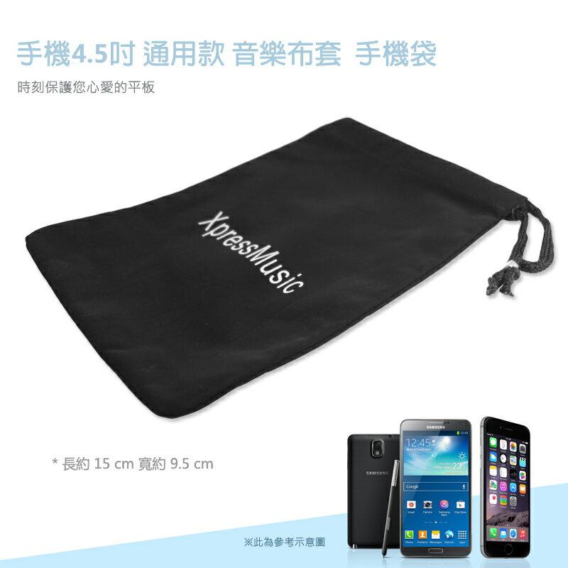 音樂布套 4.5吋 通用 手機袋/布套/保護套/豎套/直插式/手機套/手機袋/SAMSUNG GALAXY A3/導航/數位相機