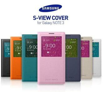 SAMSUNG Note 3 Neo N7505/N7507 原廠S-view透視感應皮套/智能感應晶片保護套/電池蓋/休眠背蓋/東訊/神腦公司貨