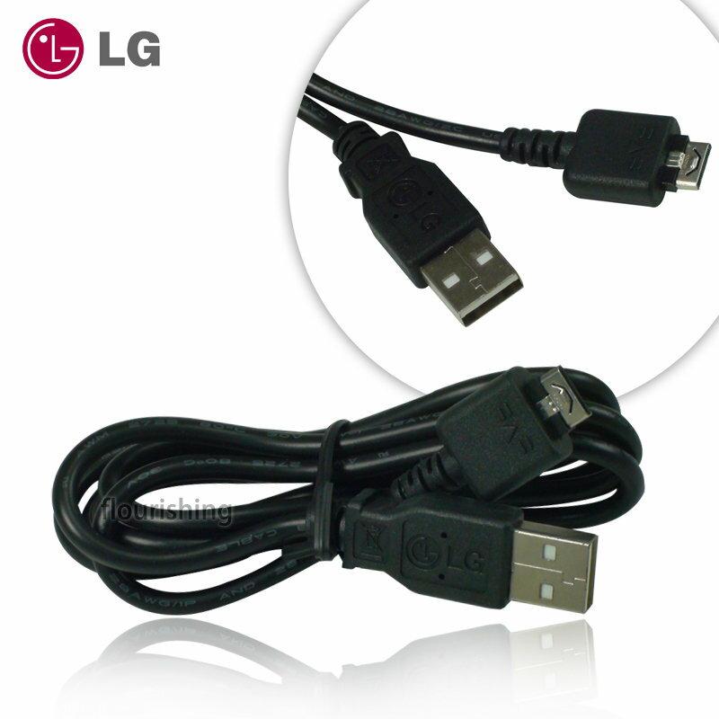 LG KG800/KU990 原廠傳輸線/原廠數據線 KS10/KS20/KS500/KT520/KU250/KU310/KU311/KU380/KU800/KE850