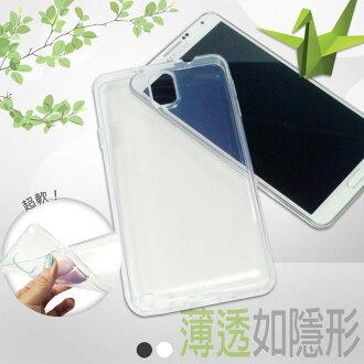 Samsung Galaxy Note 3 N9000/N9005/N900u 水晶系列 超薄隱形軟殼/透明清水套/高光水晶透明保護套/矽膠透明背蓋