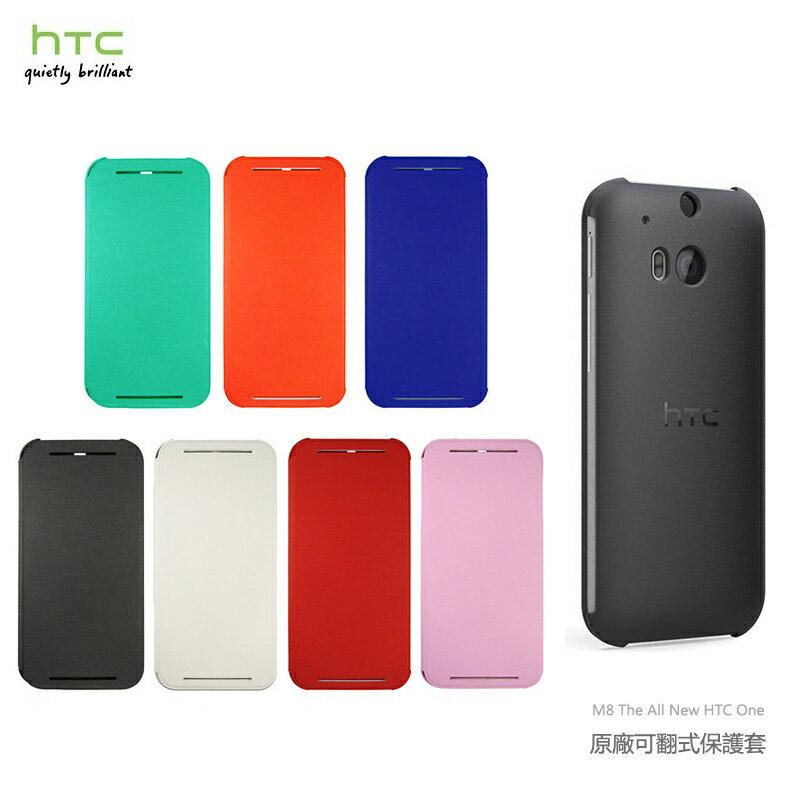 HTC M8 The All New HTC One (HC V941) 原廠可翻式保護套/側開皮套/硬殼/保護套/皮套/先創/聯強公司貨