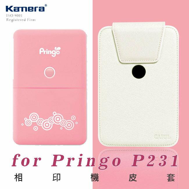 Kamera for Hiti Pringo P231  相印機專用皮套/專用套/保護套/皮套/相印機保護套