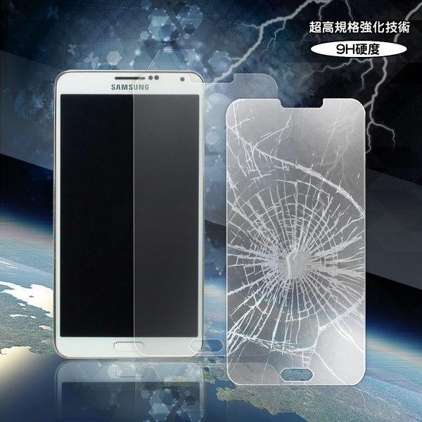 超高規格強化技術 G-PLUS E7  鋼化玻璃保護貼/強化保護貼/9H硬度/高透保護貼/防爆/防刮