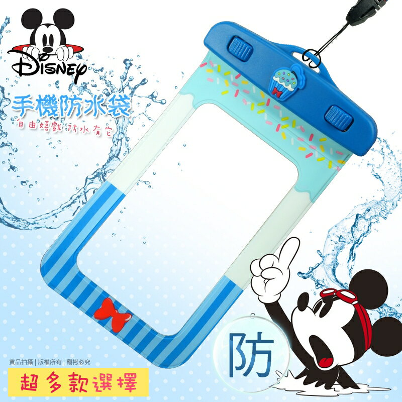 正版授權 迪士尼 防水袋/米奇/Apple iPhone 6 Plus/6S Plus/Samsung Note 4/3/5/S6/S5/edge/J/J7/J1/A8/E7/E5/A7/A3/A5/..
