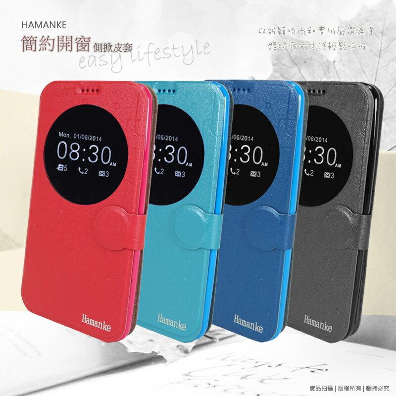 ASUS ZenFone 2 Deluxe/ZE550ML Z00AD/ZE551ML Z008D 5.5吋  簡約開窗側掀皮套/保護皮套/智能休眠/保護套/保護殼/手機套