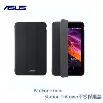 ASUS PadFone mini PF400CG/PF400/P72G A12 (平板) T00EP 原廠平板保護套/保護殼/摺疊式/立架式/皮套