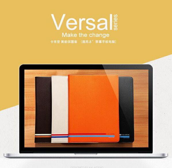 KALAIDENG 卡來登 萬能系列 8吋 皮套/立架式 Apple iPad mini/mini 3/mini 2/Tab 8 A1-840FHD Samsung Tab PRO 8.4/Tab P..