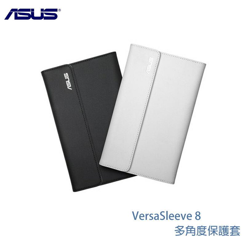 ASUS VersaSleeve 8 原廠 8吋通用保護套/保護殼/皮套/MeMO Pad 8 ME581CL/ME581C/FE380CG/ME181CX
