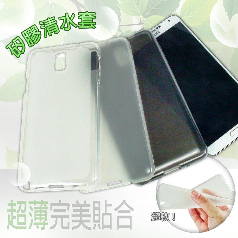 SAMSUNG Galaxy S II I9100 清水套/矽膠套/保護套/軟殼/手機殼/保護殼/背蓋