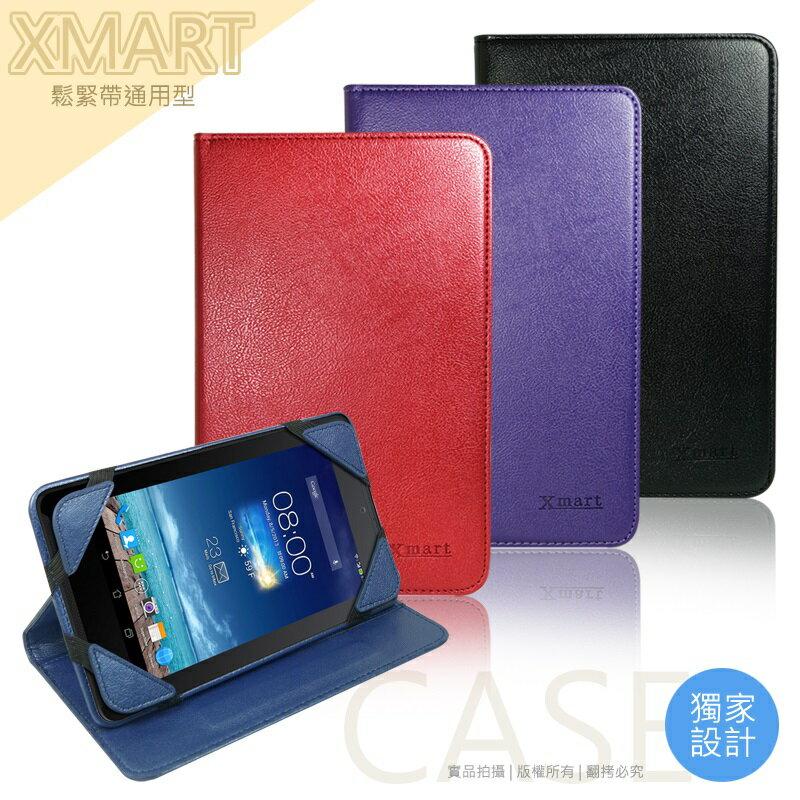7吋 通用型 鬆緊帶/SAMSUNG GALAXY Tab4 T230/Tab 3 P3200/ASUS Fonepad ME371/平板皮套/站立式/側掀皮套/書本式/保護套