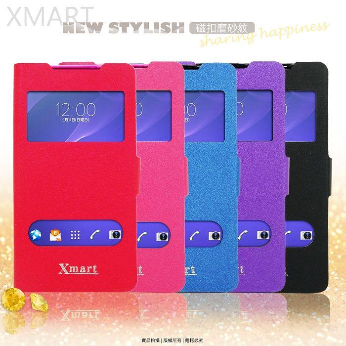 Samsung GALAXY CORE Lite 4G G3586V 金莎系列 磨砂 雙視窗側掀皮套/保護皮套/磁扣式皮套/保護套/保護殼/手機套