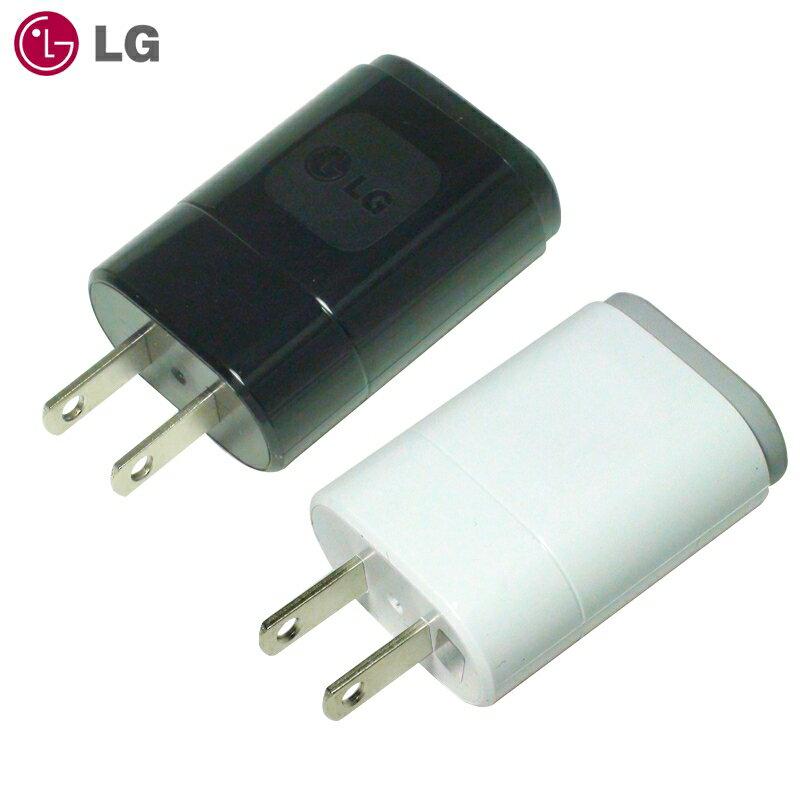 LG 原廠旅充頭 1.2A /USB旅充頭/原廠旅充 / KE500/KE508/KE590/KE770/KE800/KE820/KF690/PRADA/KE970/KF300/KF310/KF311..