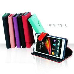 【福利品】亞太 K-Touch G2 E815/G5 5950T/G6 EG980 十字紋 側開立架式皮套 可立式 側翻 插卡 皮套 手機套 保護套