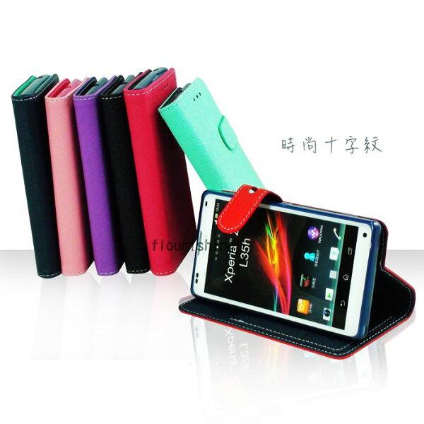 【福利品】亞太K-TouchG2E815G55950TG6EG980十字紋側開立架式皮套可立式側翻插卡皮套手機套保護套