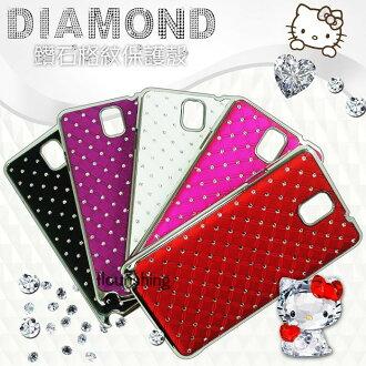 鑽石格紋保護殼 Samsung Galaxy Note 3 N9000/LTE N9005/N900u 背蓋保護殼/保護殼/保護套/外殼/硬殼/彩殼