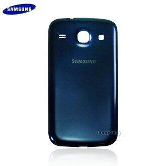 Samsung Galaxy Core I8260 原廠電池蓋/電池蓋/電池背蓋/背蓋/後蓋/外殼(藍色尊爵版)
