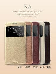 【福利品】KALAIDENG 卡來登 SAMSUNG Galaxy Grand 2 G7106 G7102 卡系列 視窗皮套 免掀蓋 側掀皮套 皮套 保護套 手機套