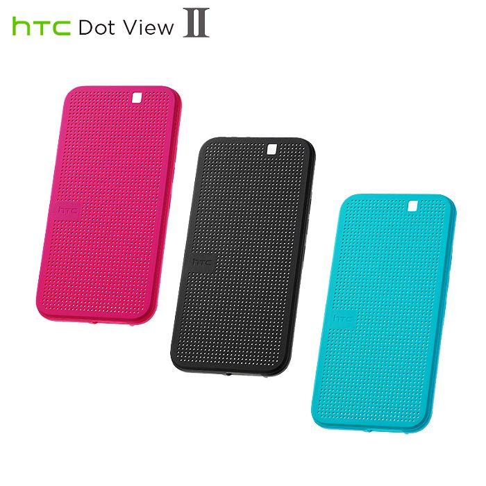 HTC One M9/M9s 原廠 Dot View 二代炫彩顯示保護套/洞洞殼/皮套/保護殼/現貨熱賣中